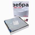 Зебра ЭВО-300 для самостоятельного монтажа