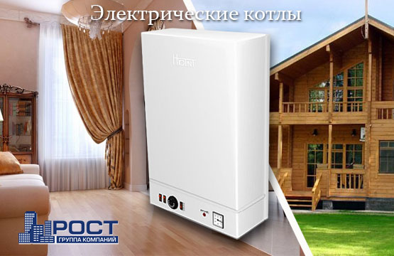Электрические котлы для частного дома